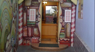 Photo of Chocolate Shop Chocolates Norweisser at Jose Miguel Carrera 663, Punta Arenas, Chile