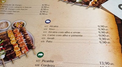 Photo of BBQ Joint Churrasquim at R. Altamiro Guimarães, 2297, Florianópolis 88015-510, Brazil