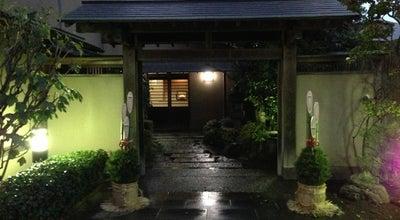 Photo of Sushi Restaurant 幸すし at 元町1-13-7, 川越市 350-0062, Japan