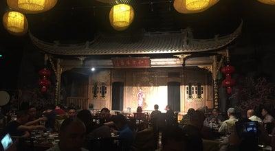 Photo of Hotel Holiday Inn Chengdu Century City-West Tower at No. 198-1 Century City Boulevard, Chengdu 610041, China
