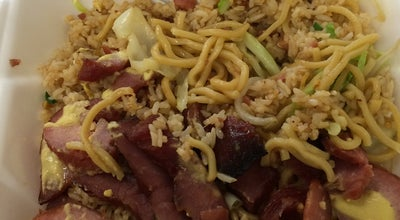 Photo of Chinese Restaurant Noah's HOF Brau at 1311 J St, Modesto, CA 95354, United States