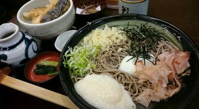 Photo of Ramen / Noodle House 信州そば処 そじ坊 新居浜イオンモール店 at 前田町8-8, 新居浜市 792-0007, Japan