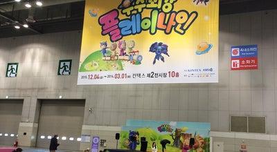 Photo of Theme Park Ride / Attraction 킨텍스 제2전시관 플레이나인 at South Korea