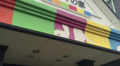Photo of Italian Restaurant カフェバイキング ローマの家 藤岡店 at 中大塚264-1, 藤岡市 375-0053, Japan