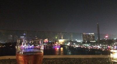 Photo of Pool Nile Terrace at Simeramis Intercontinental, Cairo, Egypt