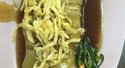 Photo of Ramen / Noodle House ก๋วยจั๊บ เอกไพลิน at Srinagarindra Rd, Mueang Samut Prakan 10270, Thailand