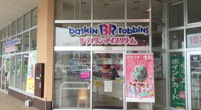 Photo of Ice Cream Shop サーティワン アイスクリーム ライフガーデンにらさき店 at 若宮2-2-23, 韮崎市 407-0015, Japan