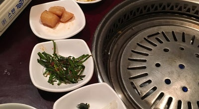 Photo of Korean Restaurant Kaya Restaurant at 4710 Reed Rd, Columbus, OH 43220, United States