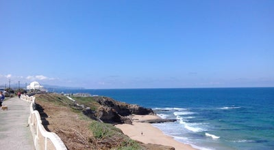 Photo of Beach Sao Sebastiao Beach at Portugal