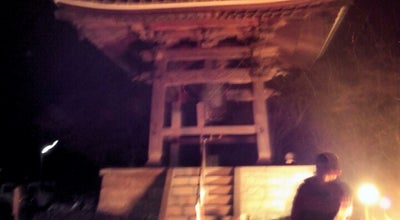 Photo of Buddhist Temple 大光寺 at 勅使河原1864, 児玉郡上里町, Japan