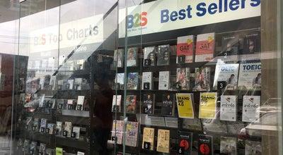 Photo of Bookstore B2S (บีทูเอส) at Beehive, Nontaburi 11120, Thailand