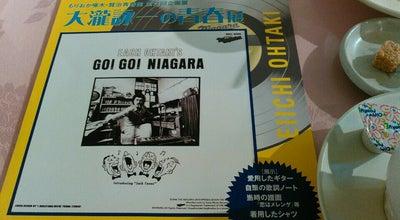 Photo of History Museum もりおか啄木・賢治青春館 at 中ノ橋通1-1-25, 盛岡市 020-0871, Japan
