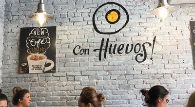 Photo of Mexican Restaurant Con Huevos at 2339 Frankfort Ave, Louisville, KY 40206, United States