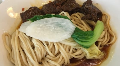 Photo of Chinese Restaurant Kanzhū Hand-Pulled Noodles at Ground Flr, Sm Center Pasig, Pasig City, Philippines