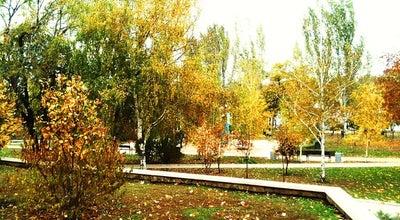Photo of Park Шеффилдский сквер at Ул. Набережная, Донецк, Ukraine