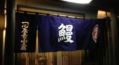 Photo of Japanese Restaurant 一心屋 青山支店 at 青山町4-6-10, 半田市 475-0836, Japan