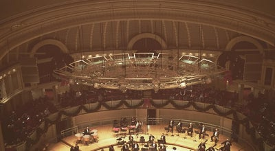 Photo of Office Chicago Symphony Orchestra at 67 E Adams St, Chicago, IL 60604, United States