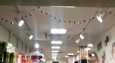 Photo of Candy Store お菓子のデパート よしや 芦屋川店 at 月若町1, 芦屋市 659-0084, Japan
