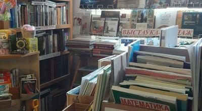 Photo of Bookstore Книги at Ул. Советская, 73, Барановичи 225409, Belarus
