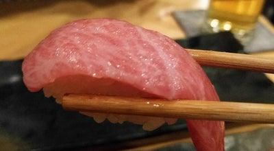 Photo of Sushi Restaurant Ushiwakamaru at 362 W 23rd St, New York, NY 10011, United States