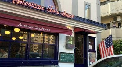 Photo of American Restaurant アメリカンクラブハウス 湯河原店 at 土肥1-10-3, 湯河原町 259-0303, Japan