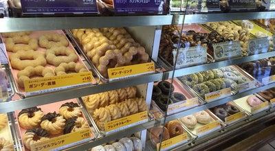 Photo of Donut Shop ミスタードーナツ 豊川ショップ at 谷川町天王174, 豊川市, Japan