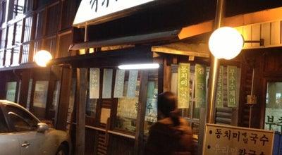 Photo of Ramen / Noodle House 국수리국수집 at 양서면 경강로 1063, 경기도, South Korea