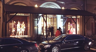 Photo of Boutique PRADA Milano at Ул. Б. Конюшенная, 13, Санкт-Петербург, Russia