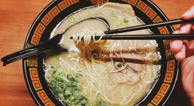 Photo of Food Ichiran at 374 Johnson Ave, Brooklyn, NY 11206, United States