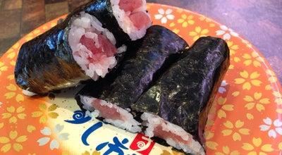 Photo of Sushi Restaurant 九州すし市場 都城店 at 平江町15-1, 都城市 885-0021, Japan