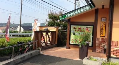 Photo of Cafe コメダ珈琲店 秦野店 at 曽屋1547, 秦野市, Japan