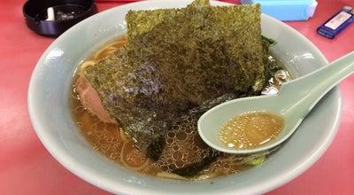Photo of Ramen / Noodle House 山下家 at 大字戸頭280-1, 取手市, Japan