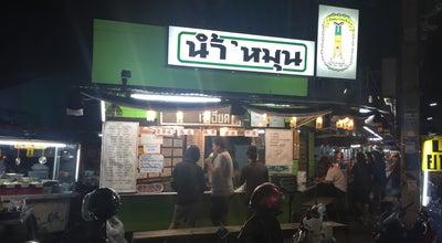 Photo of Juice Bar น้ำสมุนไพร เจ๊เอียด (ฉื่อฉาง) at Supasarnrangsan Rd, Hat Yai 90110, Thailand