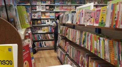 Photo of Bookstore ร้านนายอินทร์ (Naiin) at The Mall Nakhon Ratchasima, Mueang Nakhon Ratchasima 30000, Thailand
