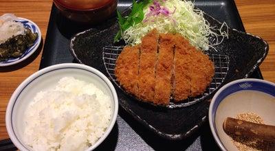 Photo of Food とんかつ かつ喜 ポップタウン住道オペラパーク店 at 赤井1-4-1, 大東市, Japan