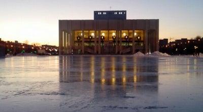 Photo of Plaza Городская эспланада at Ул. Петропавловская, Пермь, Russia