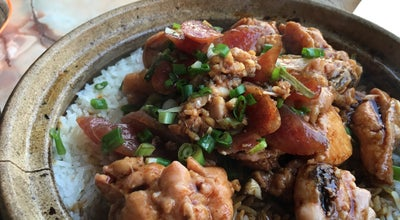 Photo of Chinese Restaurant 福记瓦煲鸡饭 at Malaysia