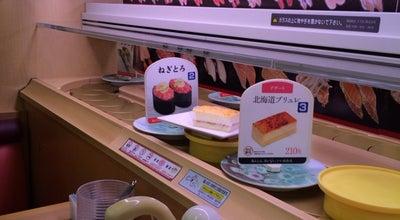 Photo of Sushi Restaurant かっぱ寿司 元木店 at 元木1-10-34, 山形市 990-2447, Japan
