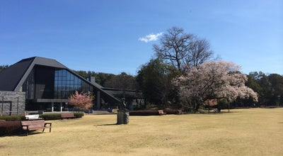 Photo of Park 群馬の森 at 綿貫町992-1, 高崎市 370-1207, Japan