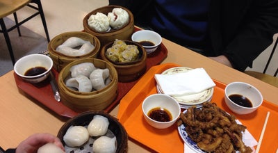 Photo of Chinese Restaurant Seng Kee Yum Cha at Adelaide, SA, Australia