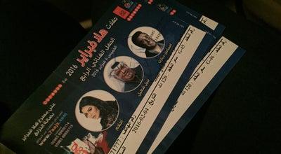 Photo of Concert Hall مسرح هلا فبراير - صالة التزلج at Kuwait