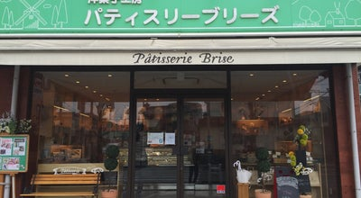Photo of Bakery パティスリー ブリーズ (Patisserie Brise) at 昭和町1-5-8, 昭島市, Japan