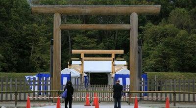 Photo of Historic Site 神武天皇 畝傍山東北陵 at 大久保町, 橿原市, Japan