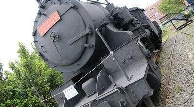 Photo of History Museum 打狗鐵道故事館 Takao Railway Museum at 鼓山區鼓山一路32號, Kaohsiung City 80444, Taiwan