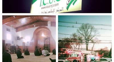 Photo of Mosque Islamic Center of Union County at 2372 Morris Ave, Union, NJ 07083, United States