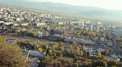 Photo of Park Джендем тепе / Младежки хълм at Младежки Хълм, Plovdiv, Bulgaria
