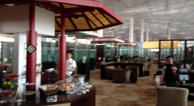 Photo of Airport Lounge BGS Premier Lounge at T3-e Beijing Capital Int'l Airport, Beijing, Be, China