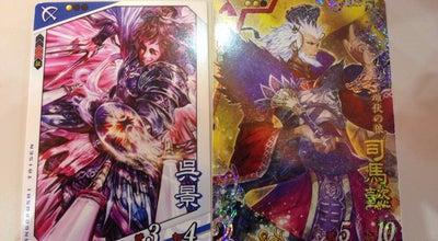 Photo of Arcade YAZ WORLD 浜松葵店 at 葵西2丁目27-10, 浜松市中区 433-8111, Japan
