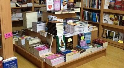 Photo of Bookstore Knizarnica MOZAIK at strumica, Macedonia