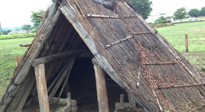 Photo of Historic Site 井出二子山古墳 at 井出町, 高崎市, Japan